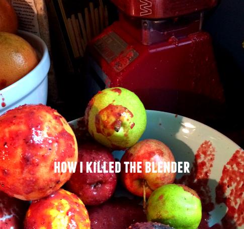 blender2